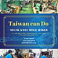 Plastic Injection Mold Business Taiwan mold maker