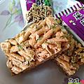 旭成菜脯餅,菜脯酥,米咔香