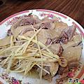 土庫美食-阿明當歸鴨肉麵線
