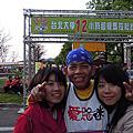 0325_台北大學12小時超馬