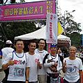 20121010_大湖公園路跑