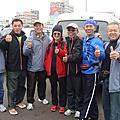 2013年嘉市GO!雙潭馬拉松