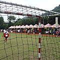 第16屆臺灣戶外樂活盃全國馬拉松
