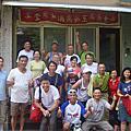 2013-6-29 猴硐團練
