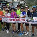 2013 蘭嶼馬拉松邀請賽