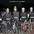 2009環台中100k
