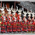 西江苗寨歌舞表演