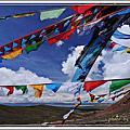 西藏納木錯