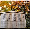 京都~衣笠山地藏院