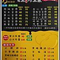 【彰化豆漿】天然養生不濾渣全豆漿,給您健康滿足的每一天-Baido百豆全豆漿!