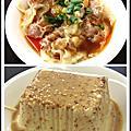 【彰化美食】隱藏在彰化市民族路的美味鍋燒麵!讓人吃完還想再吃的「一桶燒」風味料理!!特愛月見牛肉跟餛飩呀!!!