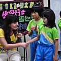 台南巡迴演講