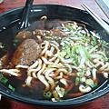 Dec 27, 2009 左營三牛(犇)牛肉麵