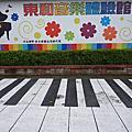 335 大溪剪影