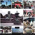2012/11/02-東京私散步-江之島と鎌倉