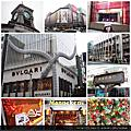 2012/11/06-東京私散步-明治神宮表參道銀座上野