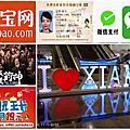 2018-中國安徽江西福建