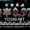 亞瑟王國-網站系統圖片|天下娛樂|九州娛樂|TS娛樂|線上免費影音|九州天下TS娛樂城|TS5588.net