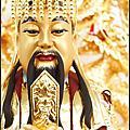 神像/神明/佛像 【天公/玉皇大帝、神農氏盤古、八卦祖師.東華木工】