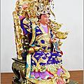 神像/神明/佛像【九天玄女娘娘(九鳳椅作品)】