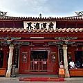 泉州市的開元寺與天后宮
