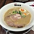 矢野系豚骨拉麵 - 高雄店