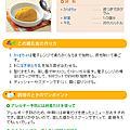 副食品-中期
