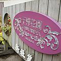 2010-10-29 新社花海
