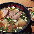 台北城食記