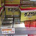 2013_08薬妝店血拼