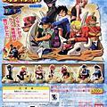 One Piece海賊王 轉蛋區