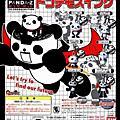 Panda-z吊飾