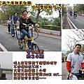 2010.1.2 后豐鐵道