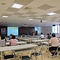 經濟部加工出口區管理處中港園區103年員工法律知識訓練課程講座
