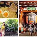 [遊]2018東京.箱根.迪士尼