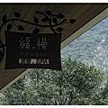 [遊]2011金瓜石。緩慢/九份/猴硐