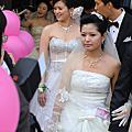 10月3日漢神巨蛋集體結婚