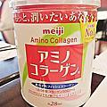 56♥ meiji明治膠原蛋白粉