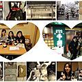 2011京阪賞櫻-行程篇
