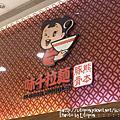 2013/03/24 味千拉麵 石牌店