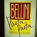2013/04/28 貝里尼義式餐廳 Bellini Pasta Pasta