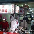 2014/02/06 東區特製涼麵