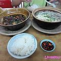 《食在@馬來西亞》
