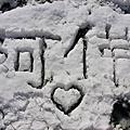 2008愛在阿佛之牛津四月雪