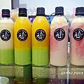 元氣果汁*台南安平區