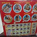 1061216假日親子DIY-薑餅屋