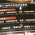 屯京拉麵-林口三井outlet美食