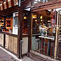 11/16台北午餐下午茶(二姐)