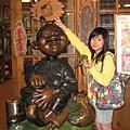 2007情人節內灣吃吃喝喝
