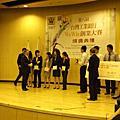 MOT 台灣工銀創業大賽